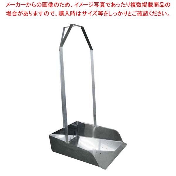 オールステンレスちりとり(穴あり5φ)DST-H 【厨房館】
