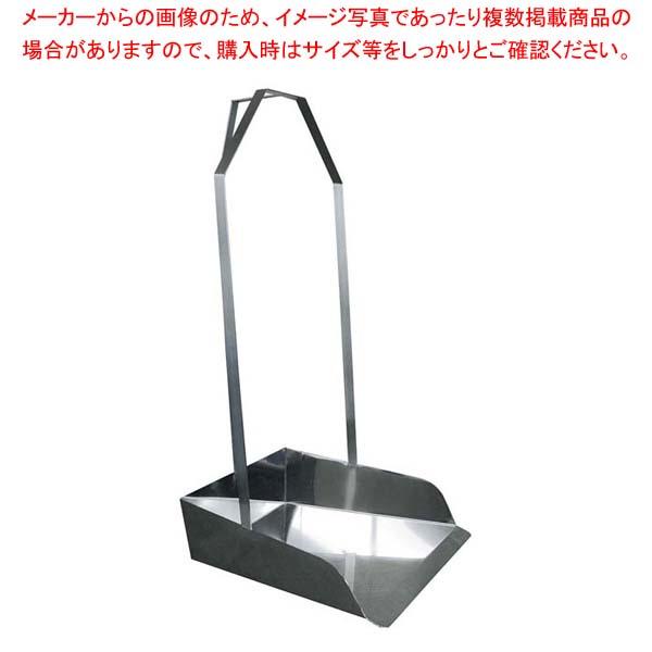 オールステンレスちりとり(穴なし)DST-N 【厨房館】