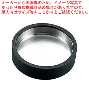 eb-4476210 ビート灰皿 高級な 小 お得 φ100 厨房館 丸型 ゴム枠