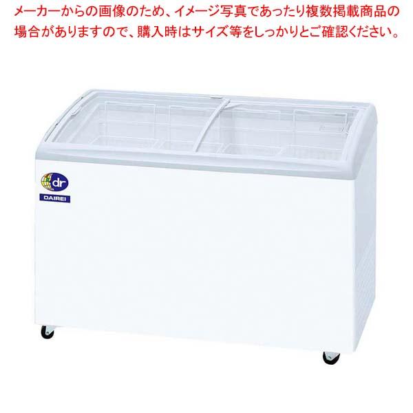 数量限定セール  ダイレイ 無風冷凍ショーケース RIO-125e 【厨房館】, HALF/DAY 25c79416