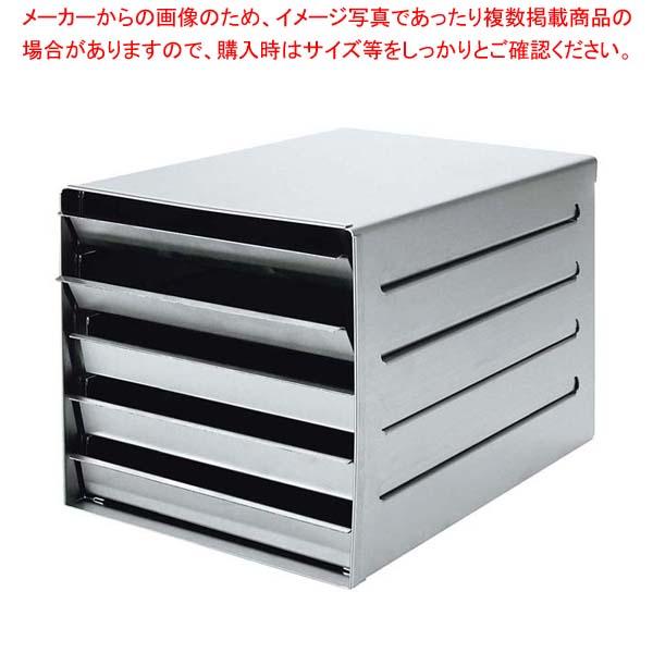 eb-1285410 EBM オールステンレス レターケース タイプB 【厨房館】