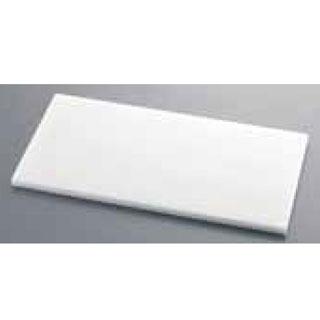 【 業務用 】山県 抗菌耐熱まな板 スーパー100 S11B 20mm