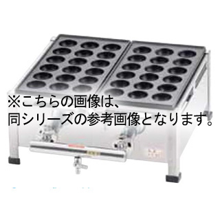【 業務用 】関西式たこ焼器(18穴) 1枚掛 LPガス