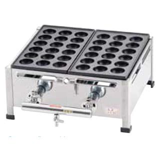 【 業務用 】関西式たこ焼器(18穴) 2枚掛 LPガス