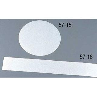 【まとめ買い10個セット品】【 業務用 】純白デコレサイドシート[1,000枚入] 5寸