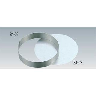 【まとめ買い10個セット品】【 業務用 】アルミトルテリング 直径210×H50