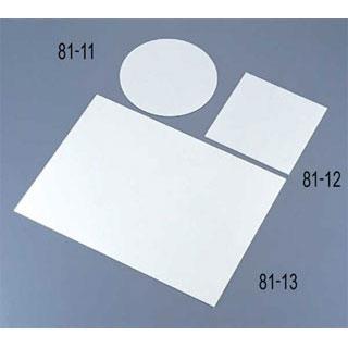 【まとめ買い10個セット品】【 業務用 】アクリル製ケーキプレートレクタンギュラー[板厚3mm] ENDO 39cm ENDO