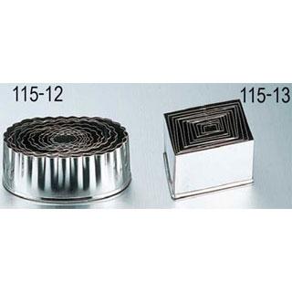 【まとめ買い10個セット品】【 業務用 】パテ抜型小判菊 12pcs ENDO