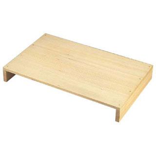 日本最級 【まとめ買い10個セット品】【】木製和取板 業務用】木製和取板, アクアクラフト:987bec06 --- lazypandafilms.com