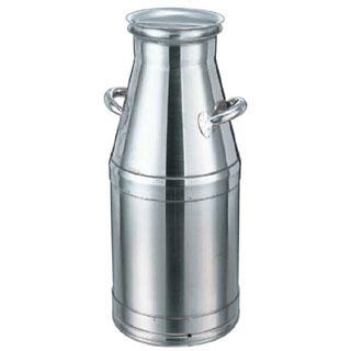 【 業務用 】集乳缶 A-36 一重構造蓋付
