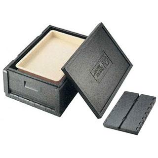 【まとめ買い10個セット品】【 業務用 】EPサーモ・ボックス・ヴァリオ 49360