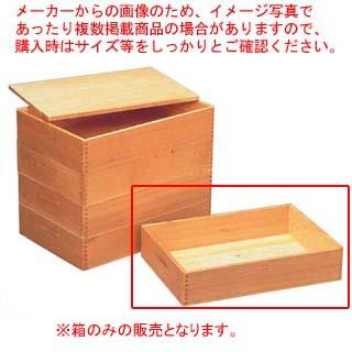 【まとめ買い10個セット品】【 業務用 】サワラキメ箱