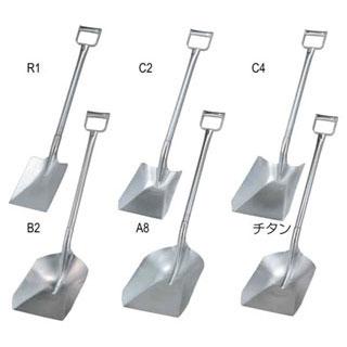 【 業務用 】18-8スコップ K-B2