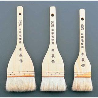 【まとめ買い10個セット品】【 業務用 】山羊毛刷毛 ENDO 9cm ENDO