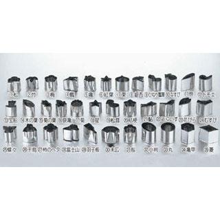 【まとめ買い10個セット品】【 業務用 】手造業務用抜型 3pc ENDO [35]菱 ENDO