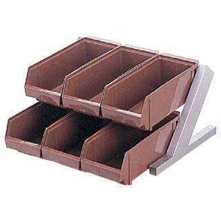 【 業務用 】オーガナイザー2段3列 ENDO ブラウン ENDO