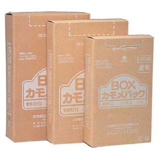 【まとめ買い10個セット品】【 BOXカモメパック透明[100枚入] BC-40 】【 厨房器具 製菓道具 おしゃれ 飲食店 】 【厨房館】