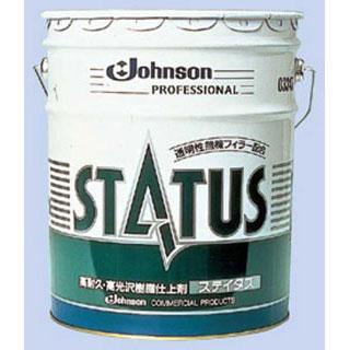 【まとめ買い10個セット品】【 業務用 】ジョンソンステイタス