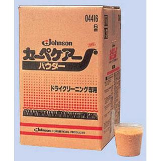 【まとめ買い10個セット品】【 業務用 】ジョンソンパウダー