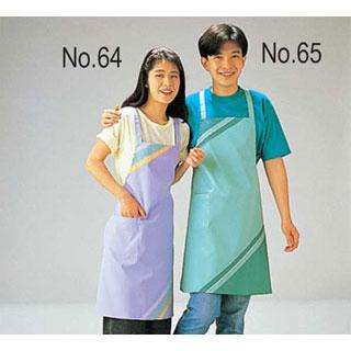 【まとめ買い10個セット品】【 業務用 】エプロン NO.64