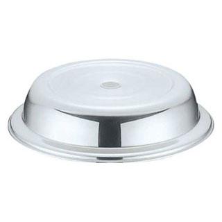 【まとめ買い10個セット品】【 業務用 】18-8E型丸皿カバー 25cm