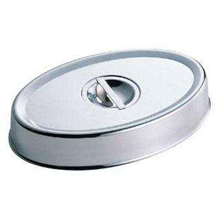 【まとめ買い10個セット品】【 業務用 】18-8小判皿カバー 16インチ用