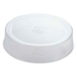 【 業務用 】ポリカーボネイト製スタッキング丸皿カバー 30インチ [アクリル]