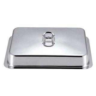 【まとめ買い10個セット品】【 業務用 】18-8ユニット角湯煎カバーG 24インチ