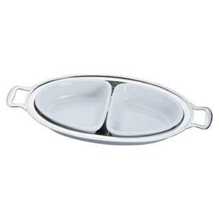 【まとめ買い10個セット品】【 業務用 】ユニット小判湯煎用陶器2分割 20インチ用