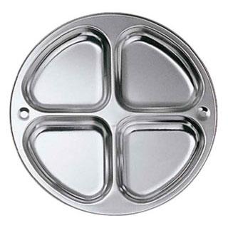 【まとめ買い10個セット品】【 業務用 】KO 18-8 4ツ切ランチ皿