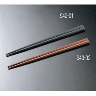 SPS六角箸[10膳入] 21cm 黒