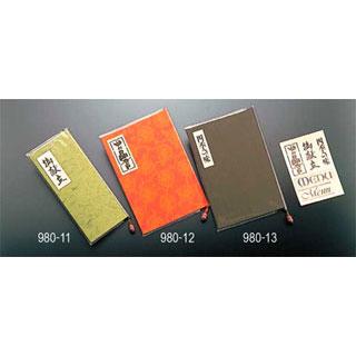 【まとめ買い10個セット品】【 業務用 】ポプリン布メニュー帳 緑