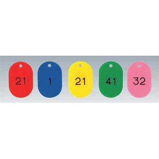 【まとめ買い10個セット品】【 小判札[ナンバー入] 521C-11811 #1~#50セット グリーン 】【 厨房器具 製菓道具 おしゃれ 飲食店 】 【厨房館】
