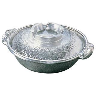 【まとめ買い10個セット品】【 業務用 】白銀鍋[アルミ合金] M10-015 直径280