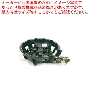 【 業務用 】タチバナ製作所 【 ガスコンロ 鋳物 】 特殊二重ガスコンロセットTS-260