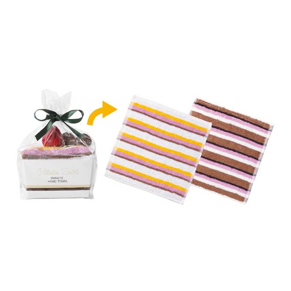 ケーキタオルハンカチ ショートケーキ80個 【厨房館】