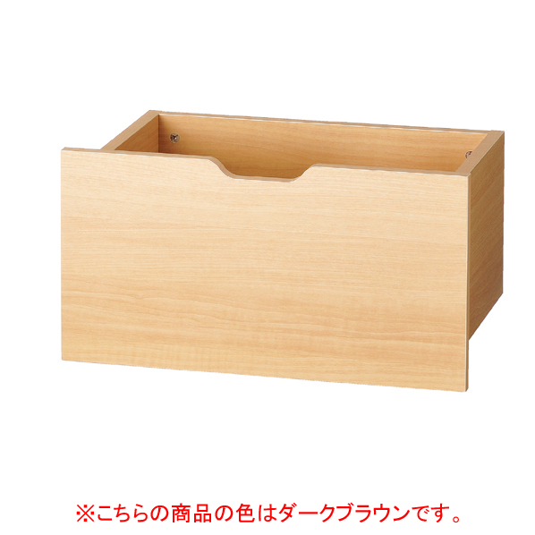 木製収納トロッコW60cm ダークブラウン 1台 【厨房館】