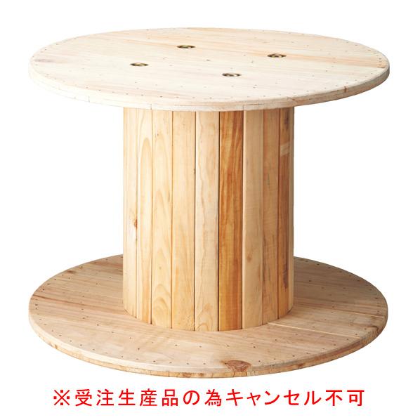木製コイルテーブル大 【厨房館】