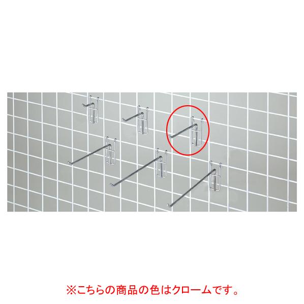 スリムNフック直径5mm15cm200本組クローム 【厨房館】
