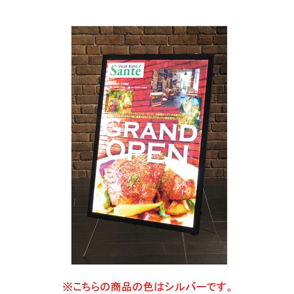 アルミフレームLEDライティングボード B2 シルバー 【厨房館】