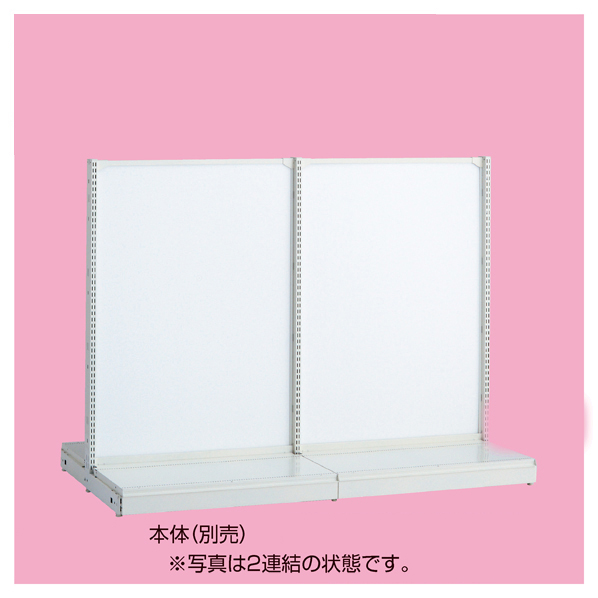 KS 両面 W90 ボードタイプ H150 連結 KSWS90B150Sセミ 【厨房館】