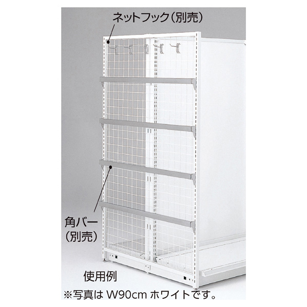 KZエンドネット(75×25) 120×135 【厨房館】