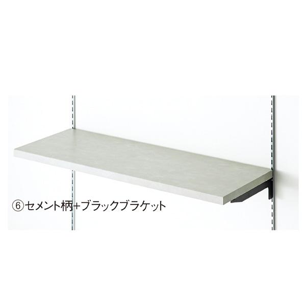 木棚セットW90×D35cm セメント柄/ブラック 【厨房館】