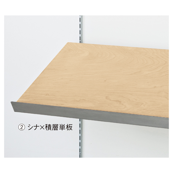傾斜木棚セットW120×D40cmシナ/シナ積層 SUSコボレ止+木棚+傾斜木棚ブラックT×2 【厨房館】