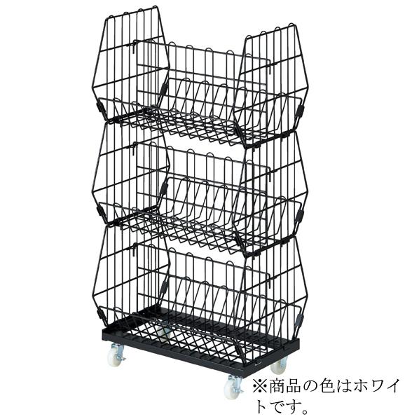 両面ジャンブルバスケットW59cm 3段白 ワイト 【厨房館】