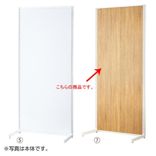 【まとめ買い10個セット品】 SF90壁面タイプ ホワイト ラスティック柄パネル付き 連結 【厨房館】