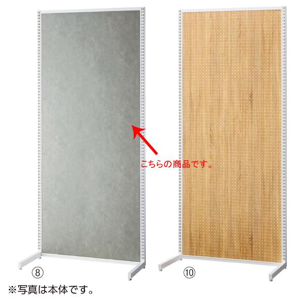 【まとめ買い10個セット品】 SF90壁面タイプ ホワイト セメント柄付き 連結 【厨房館】