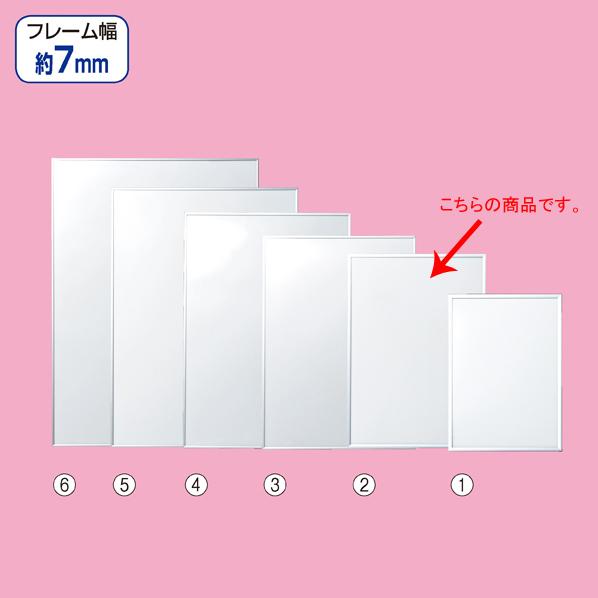 【まとめ買い10個セット品】 ステイバネル A3 【厨房館】