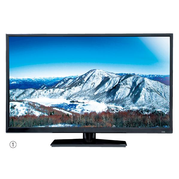 【まとめ買い10個セット品】 DVDメディアプレイヤーセット 32インチTV 【厨房館】