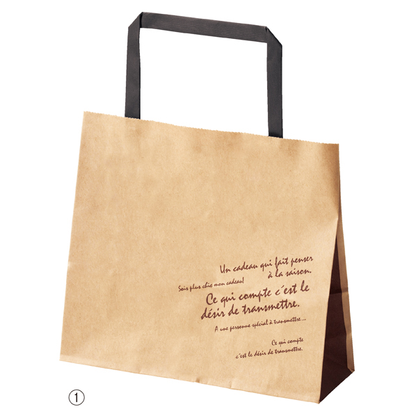【まとめ買い10個セット品】 ブラウン 紙袋 18×6×16cm 50枚 【厨房館】